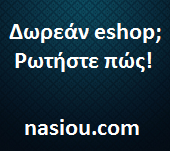 Web Sales & SEO Integration - Nikos Nasiou